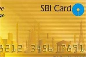 sbi card launches prime credit card