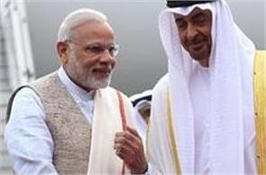 india will benefit from the ban on qatar