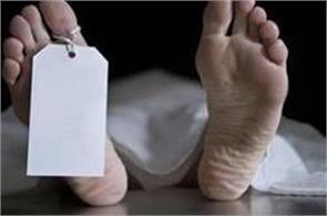 body postmortem after death