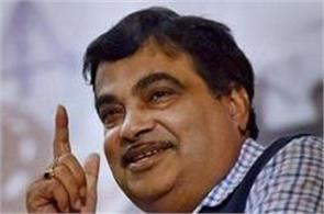 gst will take out black money  gadkari