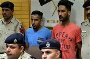 police arrested two accused