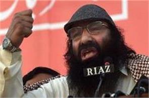 syed salahuddin global terror declared before pak modi pm modi meet