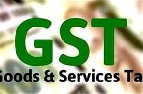 kashmir bandh against gst