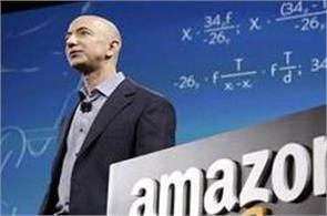 amazon made the most money in the world ceo