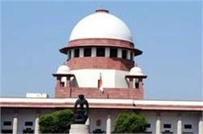 ayodhya case the supreme court has given directions to these parties