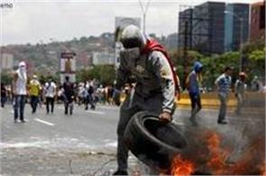 president maduro protesters killed 3 people