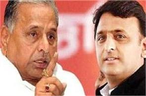 mulayam family once again on the issue of presidential elections