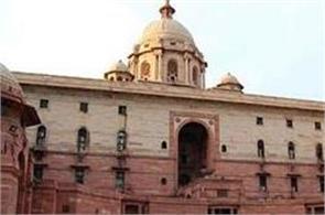 big shuffle of bureaucrats