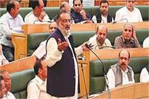 assembly session gst passed bill