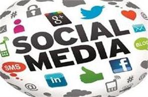you can post your post on social media income tax department raid