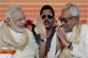 will pm modi give 1 25 lakh crore to bihar government