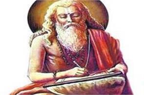 maharishi vedavya jayanti today