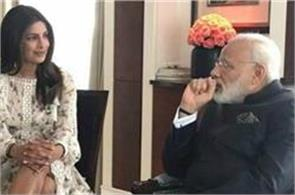 modi does not have any problem with priyanka  s small clothes