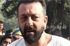 sanjay dutt can be sent to jail again