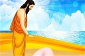 today is guru purnima