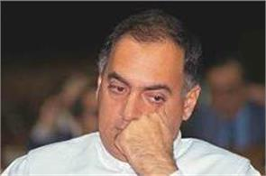 allegations of raid on late rajiv gandhi