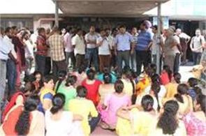 gate meeting in pu