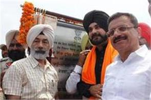 siddhu inaugurated the railway bridge built at a cost of 23 crores