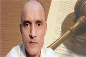 jadhav  s mercy petitions are being discussed by chief of pak army