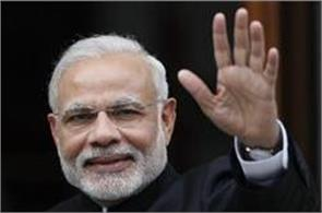 pm modi will give special gift to countrymen on his birthday