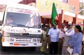 second kalam express launched