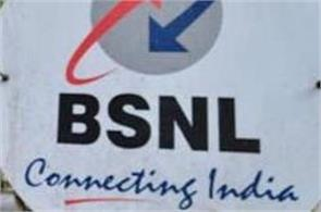 malware attack on bsnl 2000 modem