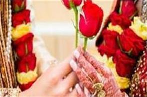 hindu marriage dates with muhurat or shubh timings