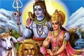 on monday shiva ji and mangla gauri vrat are fruitful