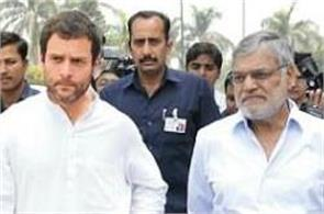 rahul gandhi kisan awakosh rally