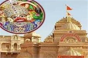kashtbhangan hanuman sarangpur