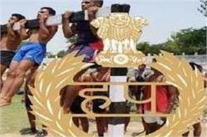 haryana police constable recruitment high court