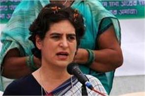 priyanka gandhi vadra says lynching incidents make me furious