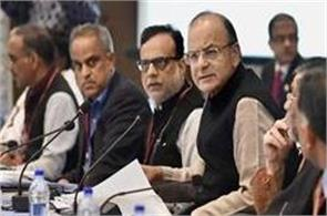 council first meeting today after implementation of gst