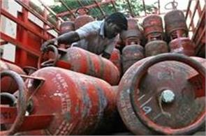 expensive lpg cylinder after gst is implemented
