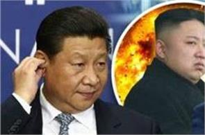 progress with china in north korea ban case us