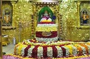 jyotirlinga somnath lord shiva is sitting here