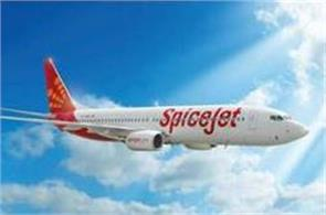 spicejet bought for just rs 2 was the first deal in history