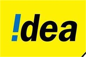 now idea will bring cheap mobile phones after jio