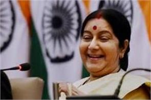 sushma gives visa to patient