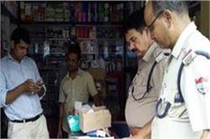 inspection 2 medical stores sealed on irregularity