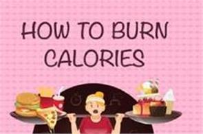 how to burn calories