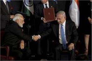 israel  india launch technology fund