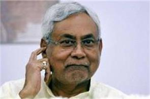nitish kumar will not participate opposition vice president election meeting