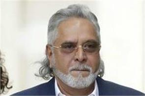 sc dismisses hearing today on vijay mallya