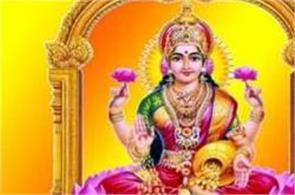 business runs well it is not necessary to worship lakshmi