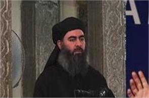 us presidenttrump slams new york times for capture islamic state chief baghdadi