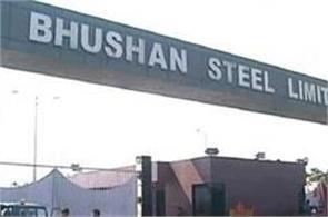 bhushan steel  bhushan started action against power