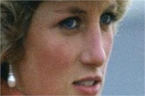 diana new tapes reveal how she fell in love with her bodyguard