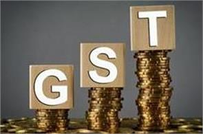 do not panic with the gst understand it easily