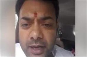 haj pilgrimage will stop if bjp legislator warns against ram temple